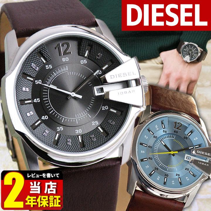 ディーゼル DIESEL 腕時計 おしゃれ ブランド メンズ 時計 新品 カジュアル アナログ レザー 革ベルト DZ1206 DZ1399 マスターチーフ MASTER CHIEF 海外モデル 誕生日プレゼント 男性 ギフト