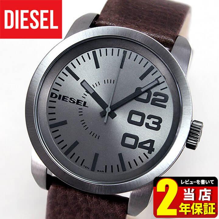 【バンド訳あり】DIESEL ディーゼル レザー DZ1467 海外モデル メンズ 腕時計 watch 時計 ブラウン 茶 グレー 誕生日プレゼント 男性 ギフト