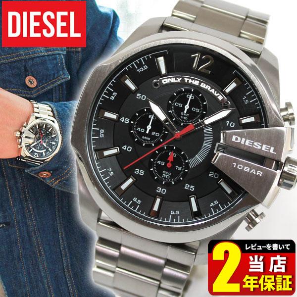 【送料無料】DIESEL ディーゼル 時計 おしゃれ ブランド DZ4308 メンズ 腕時計 watch MEGA CHIEF メガチーフ クロノグラフ 海外モデル カジュアル ブランド ウォッチ 誕生日プレゼント 男性 ギフト