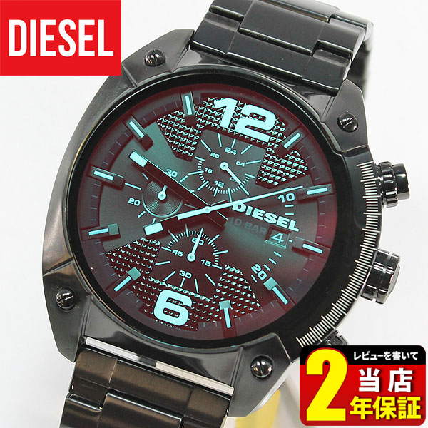 【先着!250円OFFクーポン】DIESEL ディーゼル オーバーフロー OVERFLOW DZ4316 海外モデル メンズ 腕時計 watch 時計 黒 ブラック ブルーガラス 誕生日プレゼント 男性 ギフト