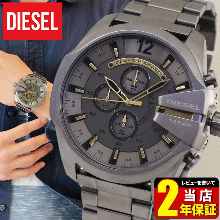 DIESEL ディーゼル メガチーフ MEGA CHIEF DZ4466 メンズ 腕時計 メタル クロノグラフ 金 ゴールド ガンメタル グレー おしゃれ ブランド 海外モデル 誕生日プレゼント 男性 ギフト