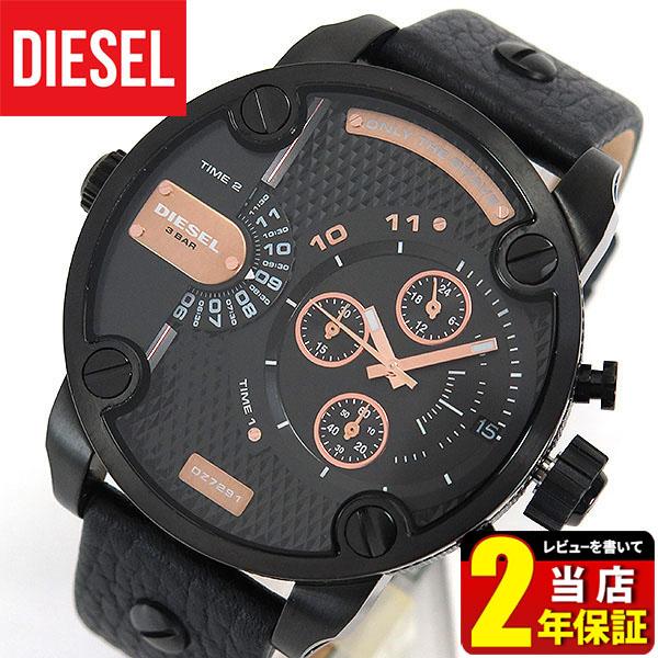 DIESEL ディーゼル メンズ 腕時計 watch 時計 レザー DZ7291 海外モデル LITTLE DADDY リトルダディ カジュアル ブランド ウォッチ DIESEL ディーゼル ブラック 黒 ビックフェイス 誕生日プレゼント 男性 ギフト