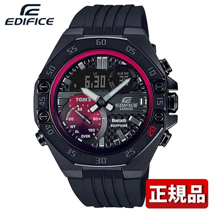 CASIO カシオ EDIFICE エディフィス TOMS トムスコラボレーション ECB-10TMS-1AJR メンズ 腕時計 アナログ デジタル スマートフォンリンク機能 フォーマル 国内正規品 男性 ギフト プレゼント 新社会人 時計