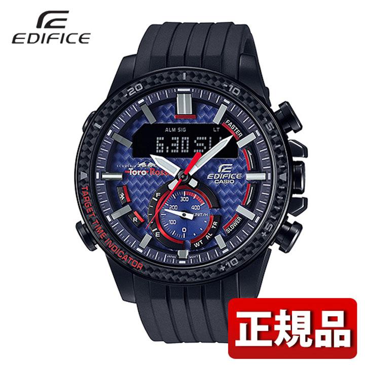 CASIO カシオ EDIFICE エディフィス ECB-800TR-2AJR メンズ 腕時計 多機能 タフソーラー アナログ デジタル 黒 ブラック 青 ブルー スマートフォンリンク 国内正規品 スクーデリア・トロ・ロッソ・リミテッドエディション