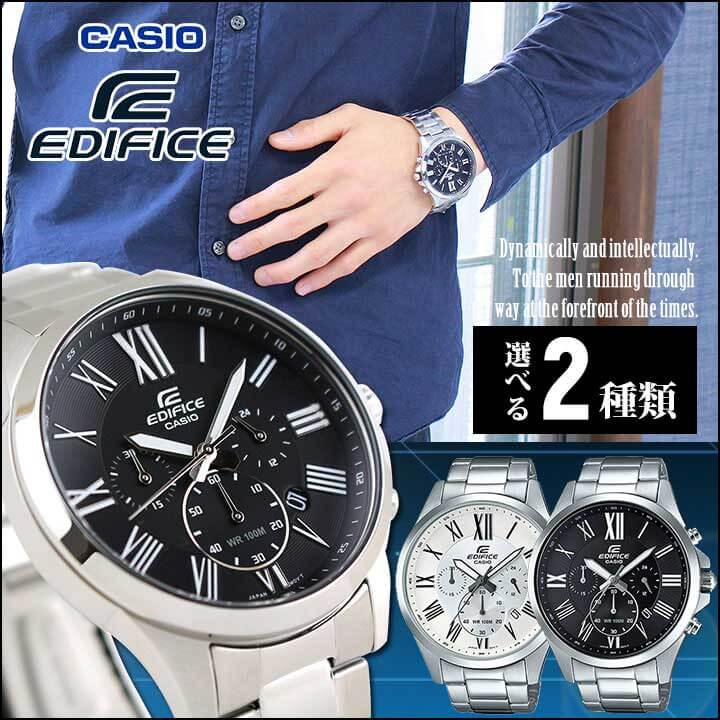 【送料無料】 CASIO カシオ EDIFICE エディフィス メンズ 腕時計 メタル クロノグラフ カレンダー クオーツ アナログ 黒 ブラック 白 ホワイト 銀 シルバー 海外モデル 誕生日プレゼント 男性 ギフト