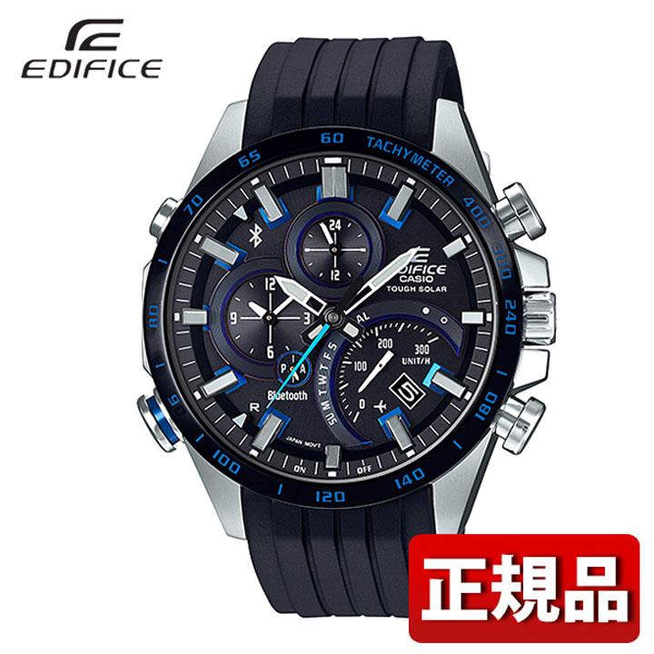 【送料無料】CASIO カシオ EDIFICE エディフィス EQB-501XBR-1AJF メンズ 腕時計 ラバー 多機能 タフソーラー アナログ 黒 ブラック 青 ブルー スマートフォンリンク機能 デュラソフトバンド 国内正規品