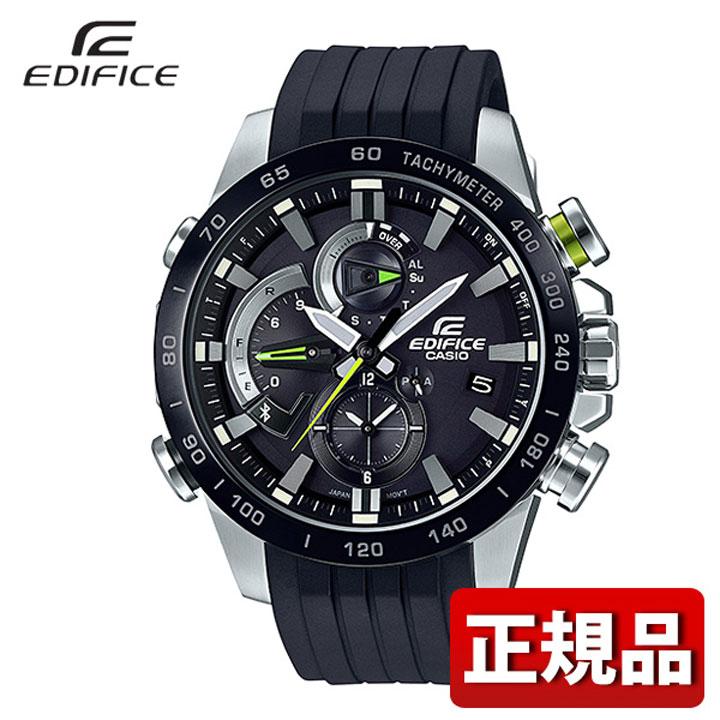 【送料無料】 CASIO カシオ EDIFICE エディフィス EQB-800BR-1AJF メンズ 腕時計 多機能 タフソーラー アナログ 黒 ブラック 緑 グリーン デュラソフトバンド スマートフォンリンク機能 国内正規品