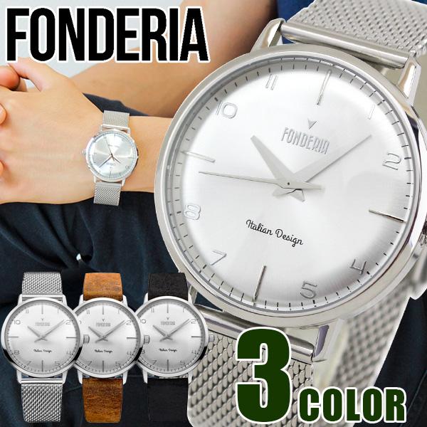 【送料無料】FONDERIA フォンデリア THE PROFESSOR ザ プロフェッサー メンズ 腕時計 革バンド レザー メタル クオーツ 黒 ブラック 茶 ブラウン 銀 シルバー 誕生日プレゼント 男性 ギフト