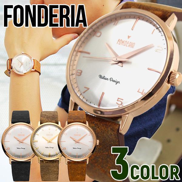 【送料無料】FONDERIA フォンデリア THE PROFESSOR ザ プロフェッサー メンズ 腕時計 革バンド レザー クオーツ 黒 ブラック 茶 ブラウン 金 ゴールド ピンクゴールド 銀 シルバー 誕生日プレゼント 男性 卒業祝い 入学祝い ギフト
