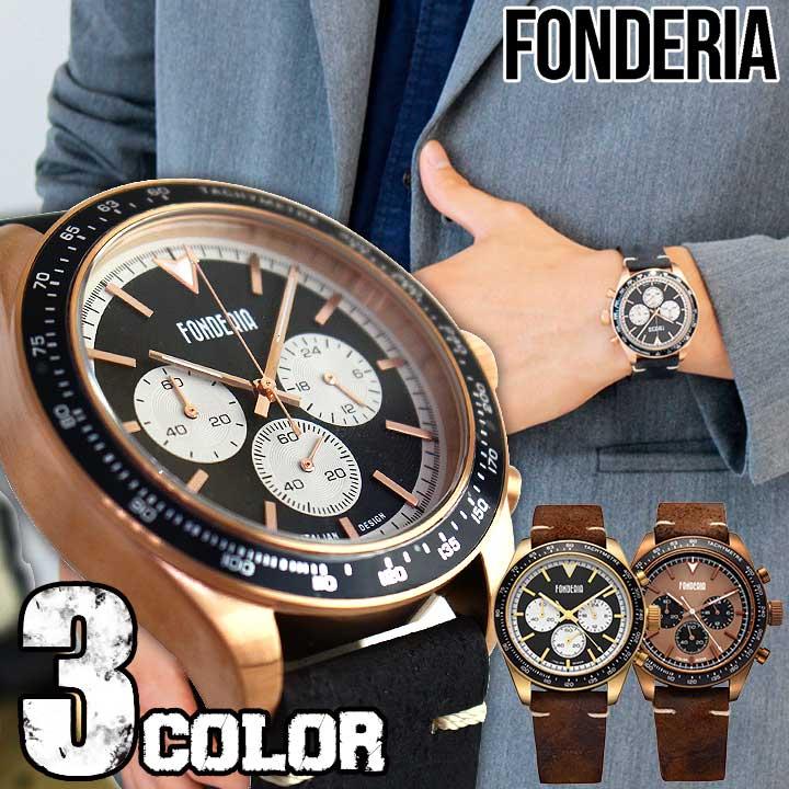 【送料無料】FONDERIA フォンデリア SALTSPEEDER ソルトスピーダー 選べる3種類 メンズ 腕時計 革バンド レザー クロノグラフ クオーツ アナログ 誕生日プレゼント 男性 ギフト
