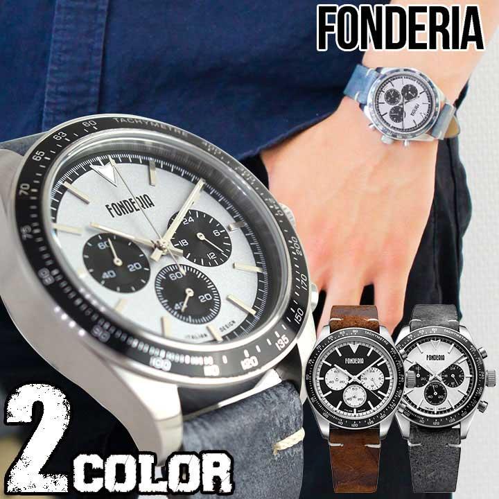 FONDERIA フォンデリア SALTSPEEDER ソルトスピーダー メンズ 腕時計 革バンド レザー クロノグラフ クオーツ アナログ 黒 ブラック 白 ホワイト 茶 ブラウン 誕生日 男性 ギフト プレゼント