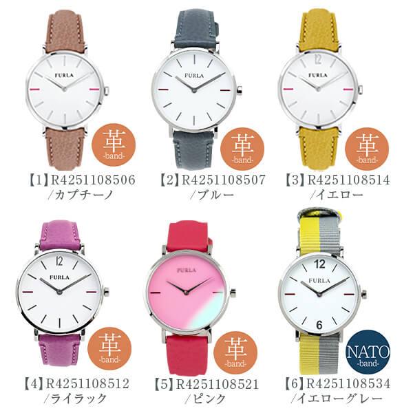 da906a8016ee 【送料無料】FURLAフルラGIADAジャーダ海外モデルレディース腕時計ウォッチ革ベルトレザー