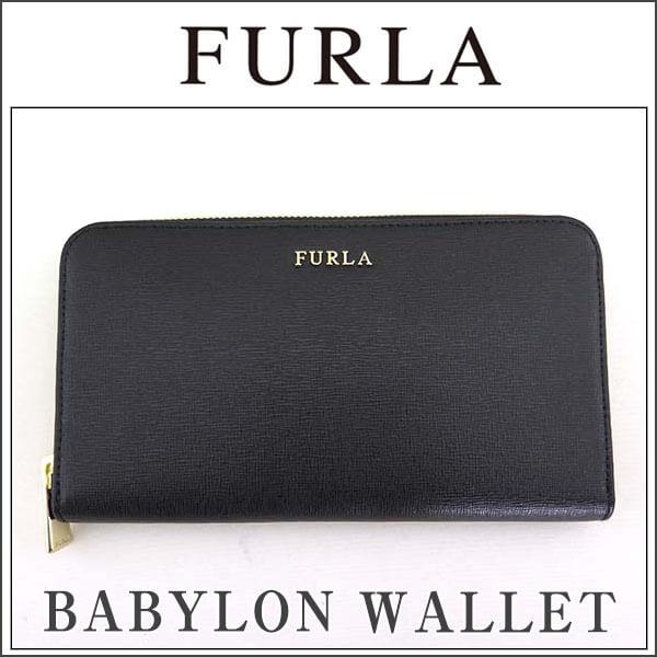 d611179ef6f7 FRULA フルラ. 鮮やかなカラーで気分も一新!ジップ式長財布で、カード入れやポケットなども多く、機能的なお財布 です。大きさの割に比較的軽いのも魅力です。