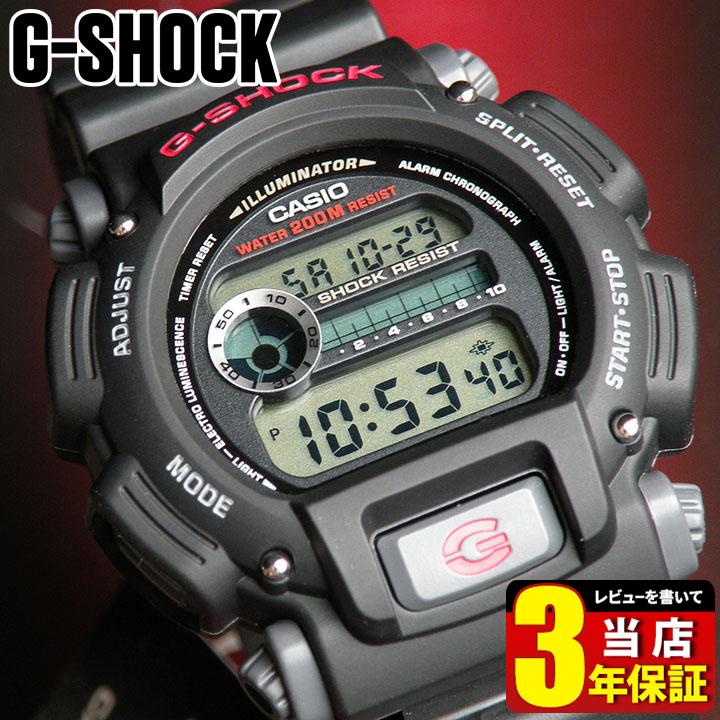 7232bc5829 楽天市場】CASIO カシオ G-SHOCK Gショック ジーショック gshock DW-9052 ...