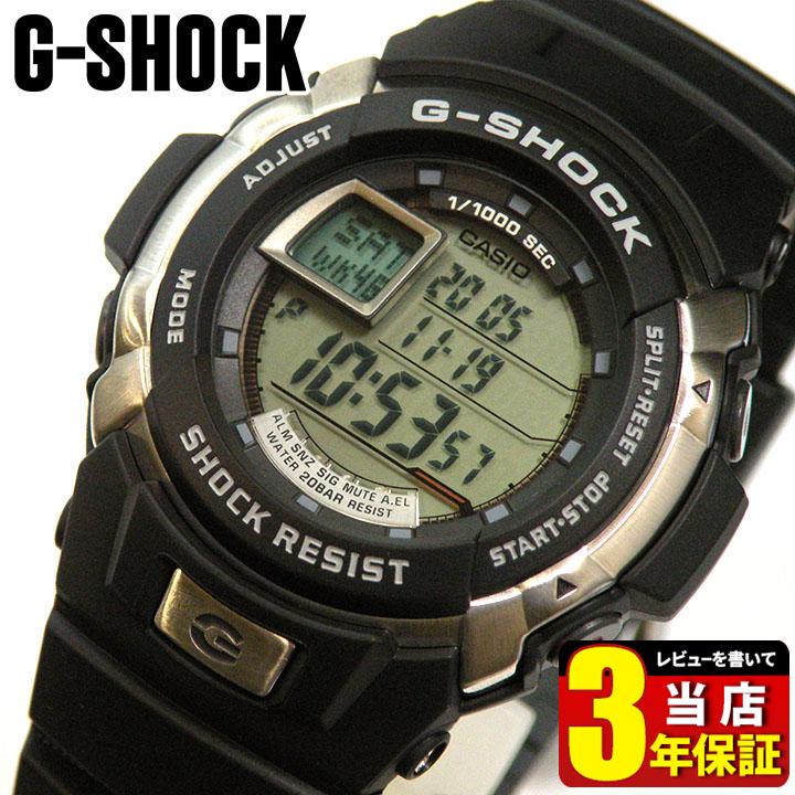 【男性】登山やキャンプ、アウトドアに!かっこよくて多機能な腕時計(メンズ)のおすすめは?