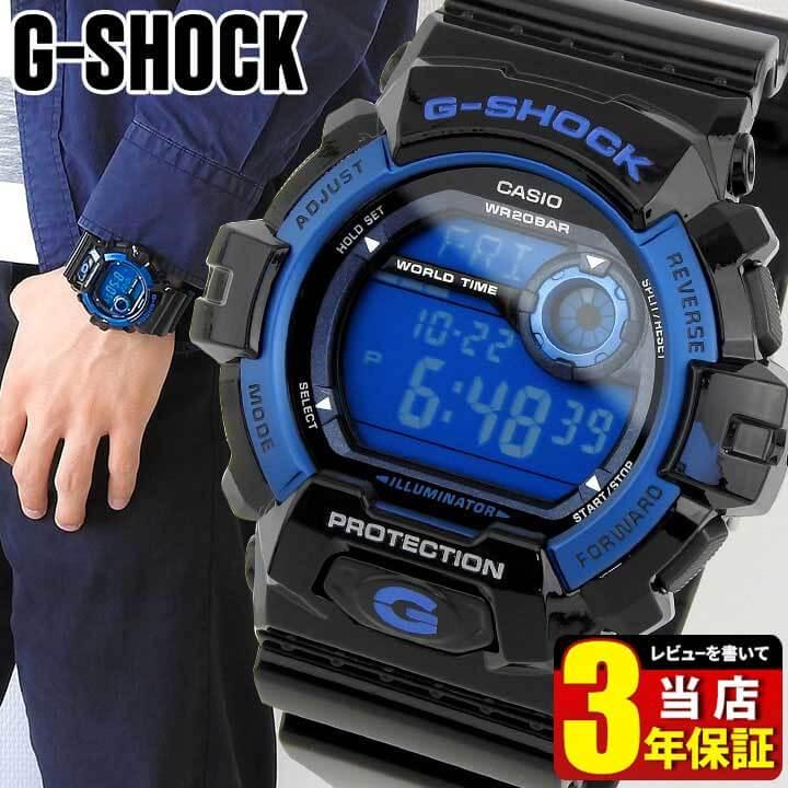 f4fe9450b6 楽天市場】【送料無料】CASIO カシオ Gショック ジーショック G-SHOCK G ...