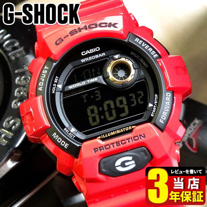 BOX訳ありカシオ CASIO G-SHOCK Gショック ジーショック メンズ 腕時計 時計 多機能 防水 G-8900A-4 海外モデル 赤 レッド 高輝度LED搭載 商品到着後レビューを書いて3年保証