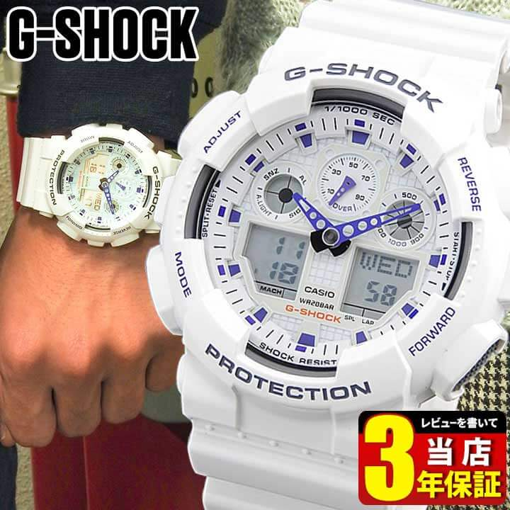 CASIO カシオ G-SHOCK Gショック ジーショック GA-100A-7A 海外モデル 時計 メンズ 腕時計 新品 多機能 防水 カジュアル 白 ホワイト アナログ デジタル アナデジ スポーツ ビックフェイス 誕生日プレゼント 男性 ギフト