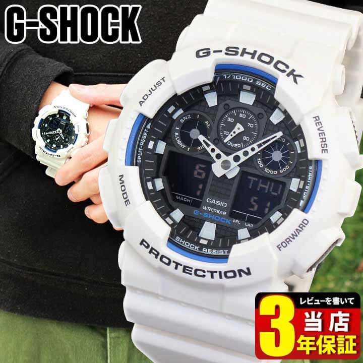 凱西歐 G 休克 GA-100B-7 a.白色海外模型是類比-數位組合男士手錶