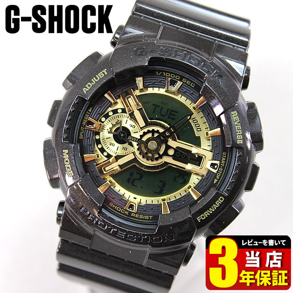 6a6fce1548f CASIO Casio G-SHOCK ジーショック. A powerful big case adopts popular GA-110 in a  base model and expresses the robustness. It is a model of the cool coloring  ...
