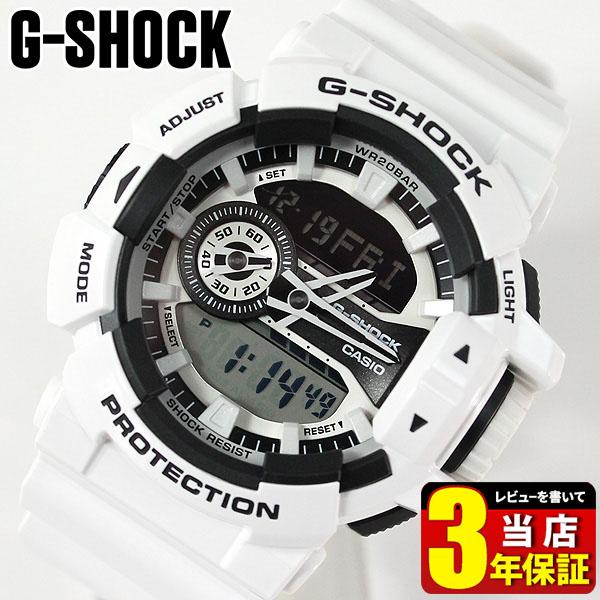 CASIO カシオ G-SHOCK Gショック ジーショック ビッグフェイス GA-400-7A 海外モデル 腕時計 メンズ 時計 多機能 防水 カジュアル ウォッチ ハイパーカラーズ アナログ アナデジ 白 ホワイト 商品到着後レビューを書いて3年保証 誕生日プレゼント 男性 ギフト