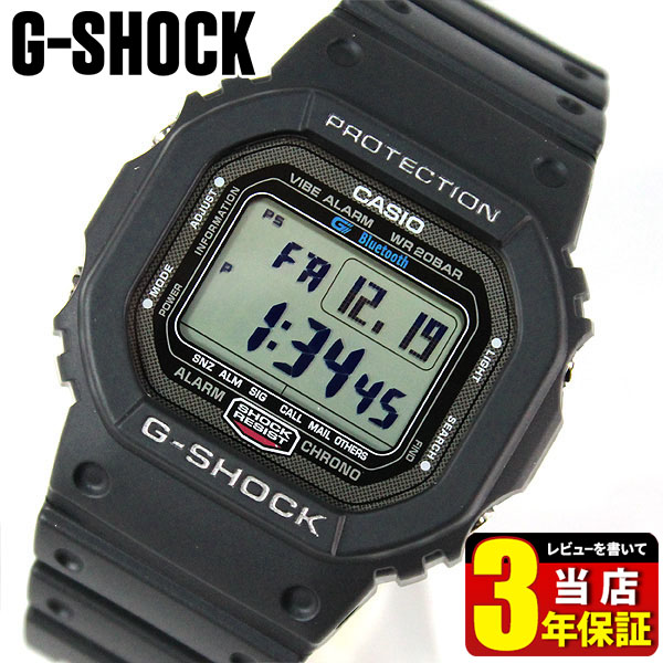 ad6a5589f2 楽天市場】CASIO カシオ G-SHOCK Gショック ジーショック GB-5600B-1 ...
