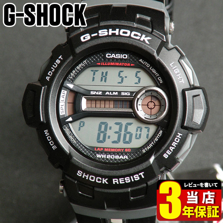 Casio G shock GD-200-1 light and bright bands of tough High-Brightness LED  backlight mens watch men s watch watch b3086def02dd