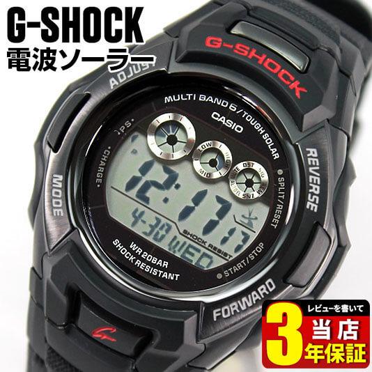 【送料無料】CASIO カシオ Gショック G-SHOCK GSHOCK ジーショック メンズ 腕時計 多機能 防水 電波 ソーラー ソーラー電波 マルチバンド6 GW-M530A-1 海外モデル 卒業祝い 入学祝い