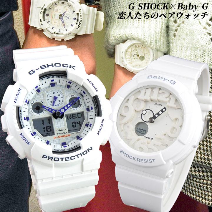 【先着!250円OFFクーポン】ペアウォッチ CASIO カシオ G-SHOCK Gショック ジーショック ベビーG Baby-G 腕時計 メンズ レディース アナデジ ホワイト 白 海外モデル 誕生日プレゼント 男性 女性 ギフト かわいい Pair watch
