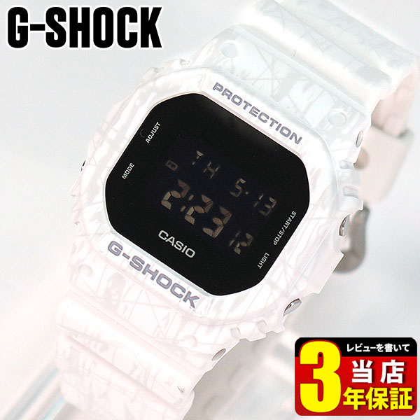 a2a00aa387a1f Adopt the DW-5600 boasts a popular base. Also by using flip LCD to LCD