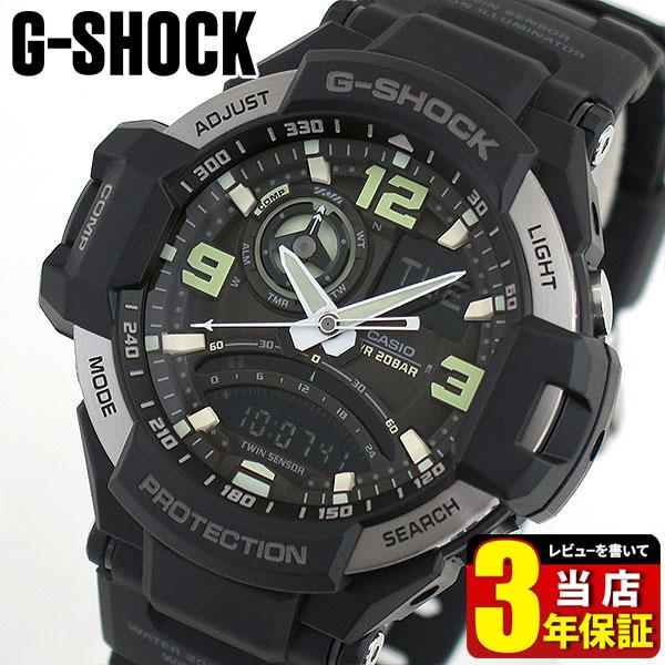 【送料無料】CASIO カシオ G-SHOCK Gショック ジーショック GA-1000-1B 海外モデル メンズ 腕時計 ウォッチ アナログ デジタル アナデジ 黒 ブラックスポーツ ビックフェイス 誕生日プレゼント 男性 ギフト