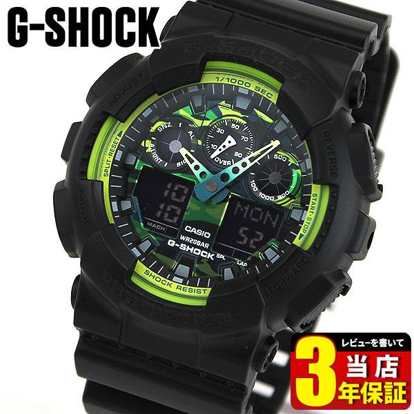 BOX訳ありCASIO カシオ G-SHOCK Gショック ジーショック GA-100LY-1A 海外モデル メンズ 腕時計 ウレタン アナログ デジタル 黒 ブラック 緑 グリーン 迷彩 カモフラージュ ビックフェイス 商品到着後レビューを書いて3年保証 誕生日プレゼント 男性 ギフト