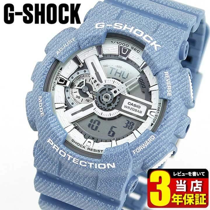 CASIO カシオ G-SHOCK Gショック ジーショック GA-110DC-2A7 デニム 海外モデル メンズ 腕時計 ウレタン バンド クオーツ アナログ デジタル 白 ホワイト 青 ブルー 商品到着後レビューを書いて3年保証 誕生日プレゼント 男性 ギフト