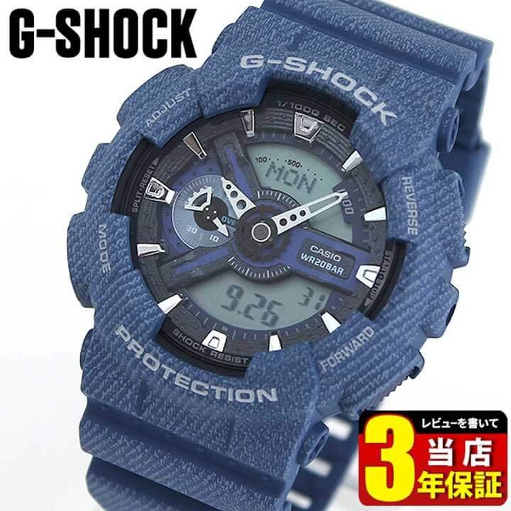 【送料無料】CASIO カシオ G-SHOCK Gショック GA-110DC-2A 海外モデル メンズ 腕時計 ウォッチ クオーツ アナログ デジタル デニム 青 ブルー 商品到着後レビューを書いて3年保証 誕生日プレゼント 男性 ギフト