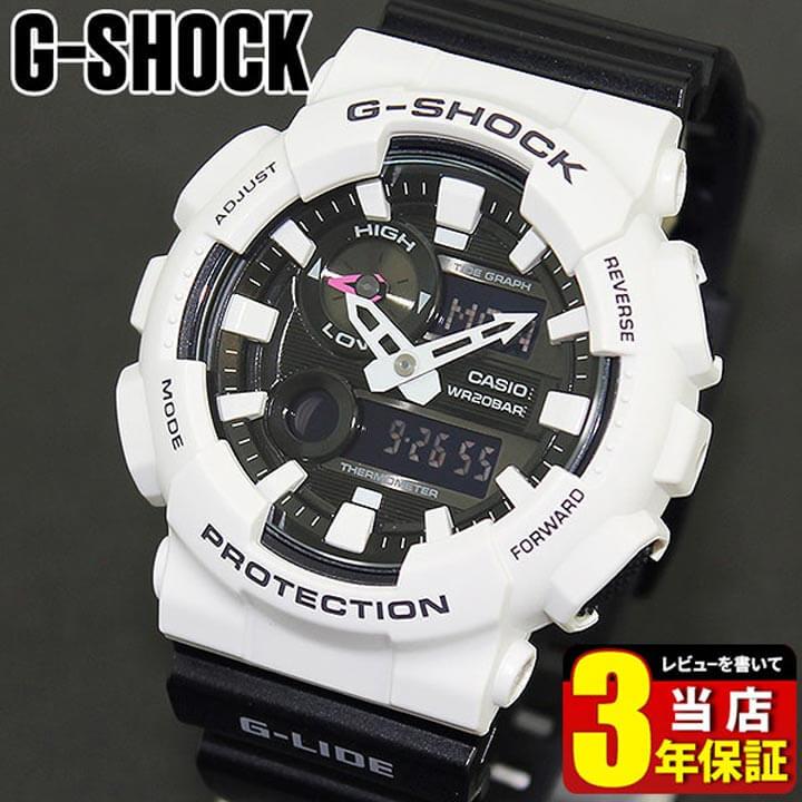 CASIO カシオ G-SHOCK Gショック ジーショック GAX-100B-7A 海外モデル メンズ 腕時計 ウォッチ クオーツ アナログ デジタル 樹脂 黒 ブラック 白 ホワイト 商品到着後レビューを書いて3年保証 誕生日プレゼント 男性 ギフト