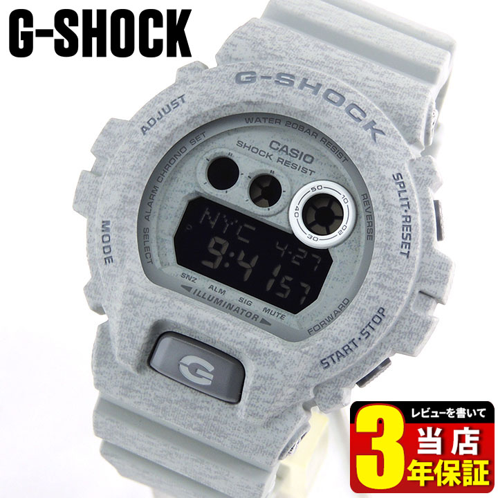 "After the arrival three years warranty CASIO Casio g-shock G shock ""hazard-color, series GD-X 6900HT-8 overseas model men's watch white grey sports birthday ..."