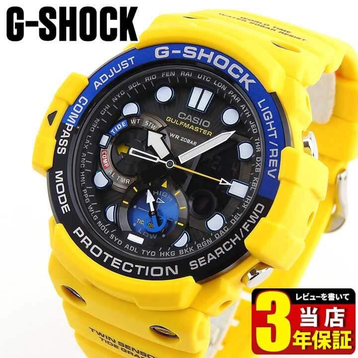 【送料無料】CASIO カシオ G-SHOCK Gショック ジーショック アナログ Gulfmaster Series ガルフマスター GN-1000-9A 海外モデル メンズ 腕時計 黄色 イエロースポーツ 商品到着後レビューを書いて3年保証 誕生日プレゼント 男性 ギフト