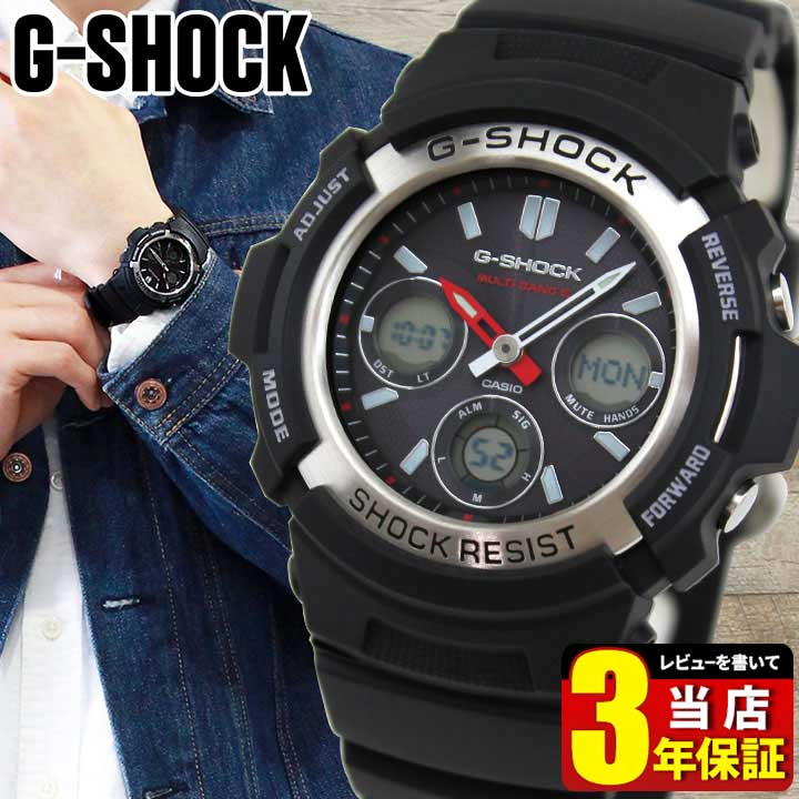 Watch store Kato tokeiten: !! CASIO Casio g-shock G shock ...