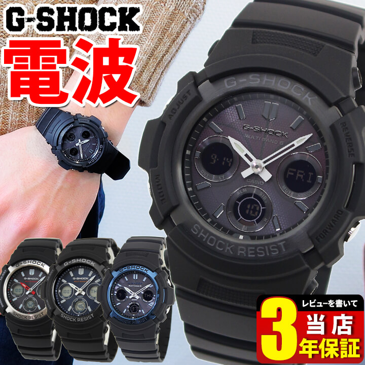 buy online 4b312 ae185 40代女性のおすすめ!【メンズ】電波ソーラーのアナログ腕時計 ...