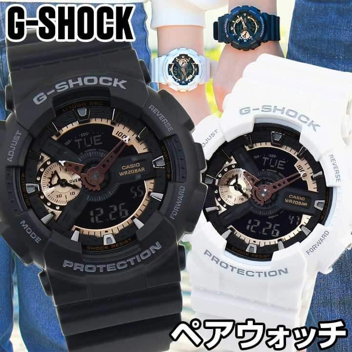 【送料無料】CASIO カシオ G-SHOCK Gショック ジーショック メンズ 腕時計 ウレタン 多機能 クオーツ アナログ デジタル 黒 ブラック 白 ホワイト ピンクゴールドローズゴールド オリジナルペアウォッチ 海外モデル ギフト Pair watch