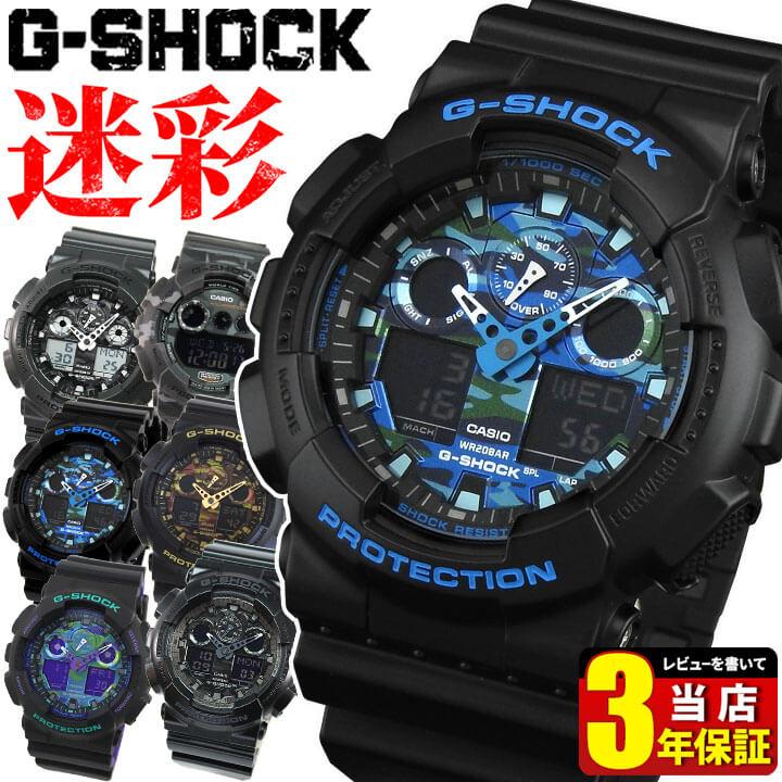 19d9cf3928 CASIOカシオG-SHOCKGショックGA-100GD-X6900海外モデルメンズ腕時計アナログ
