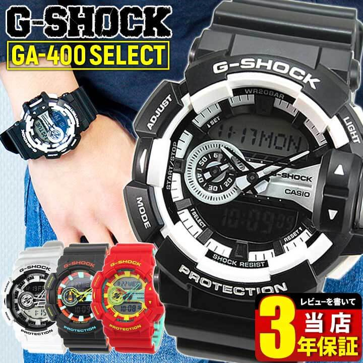 65b8ac6d4b 楽天市場】BOX訳あり【送料無料】CASIO カシオ G-SHOCK Gショック ジー ...