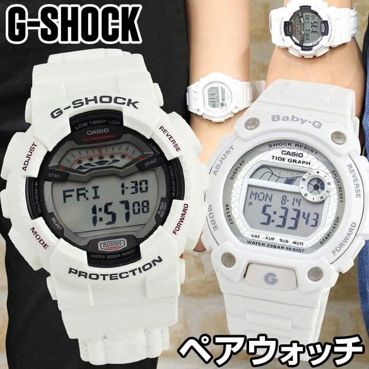 【送料無料】ペアウォッチ ペア CASIO カシオ G-SHOCK Gショック 腕時計 メンズ レディース ペア ホワイト 白 海外モデル【あす楽対応】カップル おそろい誕生日プレゼント 男性 女性 ギフト Pair watch