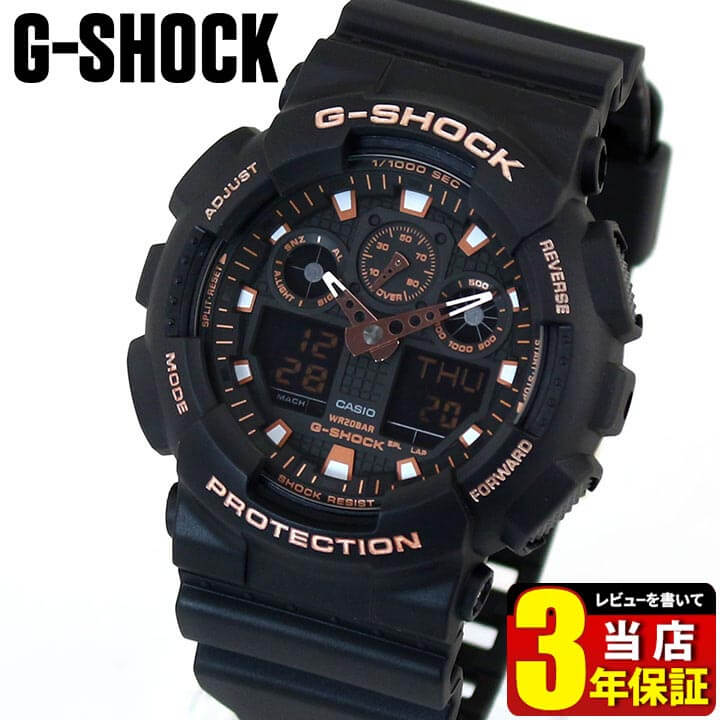 CASIO カシオ G-SHOCK Gショック ジーショック GA-100GBX-1A4 メンズ 腕時計 防水 ウレタン 多機能 クオーツ アナログ デジタル 黒 ブラック ローズゴールド 海外モデル 誕生日 男性 ギフト プレゼント
