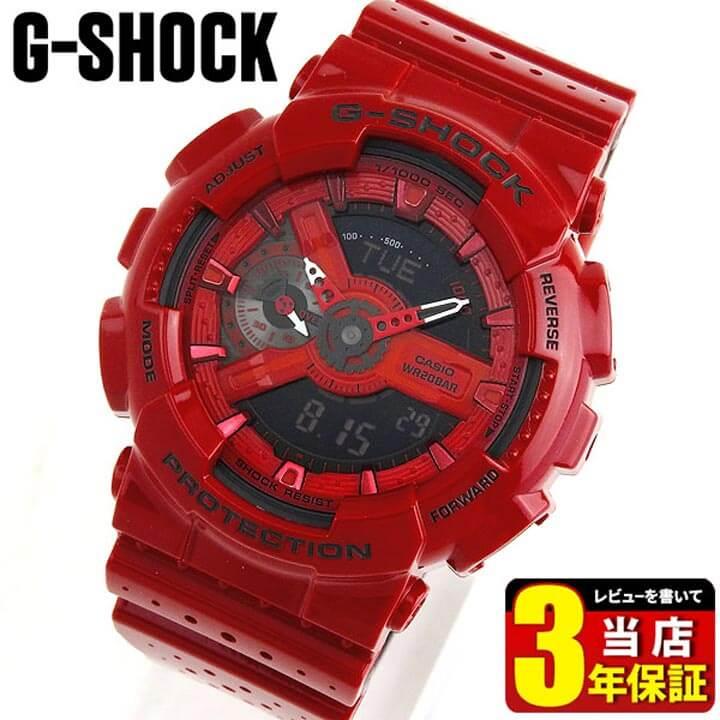 【送料無料】CASIO カシオ G-SHOCK Gショック ジーショック パンチング・パターン・シリーズ メンズ 腕時計 黒 ブラック 赤 レッド GA-110LPA-4A 海外モデル 商品到着後レビューを書いて3年保証 誕生日プレゼント 男性 ギフト