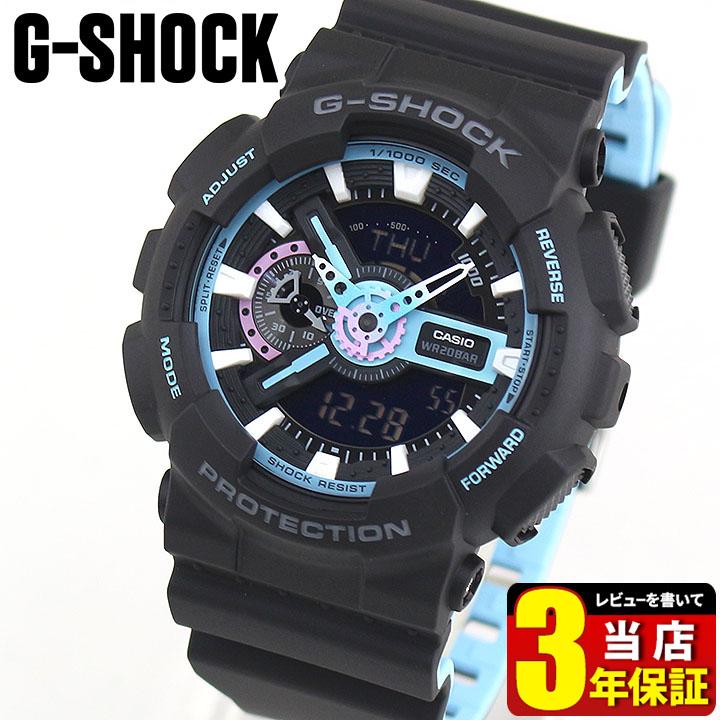 CASIO カシオ G-SHOCK Gショック ジーショック ネオンアクセントカラー GA-110PC-1A メンズ 腕時計 ウレタン 多機能 クオーツ アナログ デジタル 黒 ブラック 青 ブルー 海外モデル 誕生日プレゼント 男性 ギフト