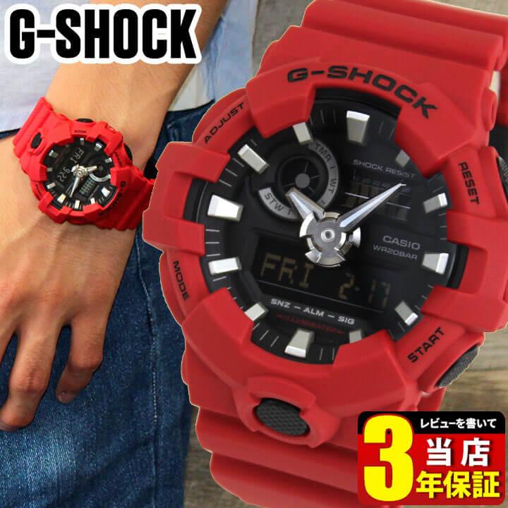 CASIO カシオ G-SHOCK Gショック ジーショック GA-700-4A 海外モデル メンズ 腕時計 ウレタン クオーツ アナログ デジタル 黒 ブラック 赤 レッド ビックフェイス 誕生日プレゼント 男性 クリスマス ギフト