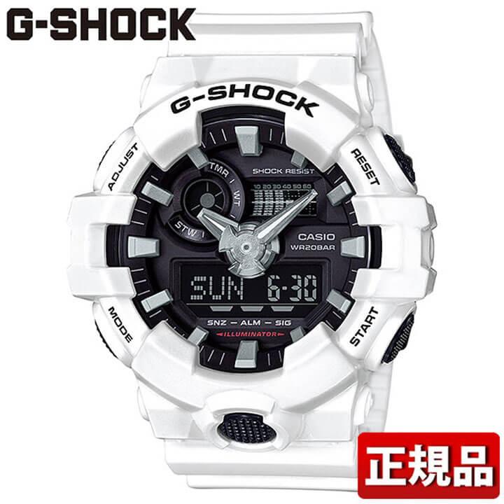 CASIO カシオ G-SHOCK Gショック ジーショック GA-700-7AJF 国内正規品 国内モデル メンズ 腕時計 ウォッチ 多機能 クオーツ カジュアル アナログ デジタル 黒 ブラック 白 ホワイト ビックフェイス 誕生日プレゼント 男性 ギフト