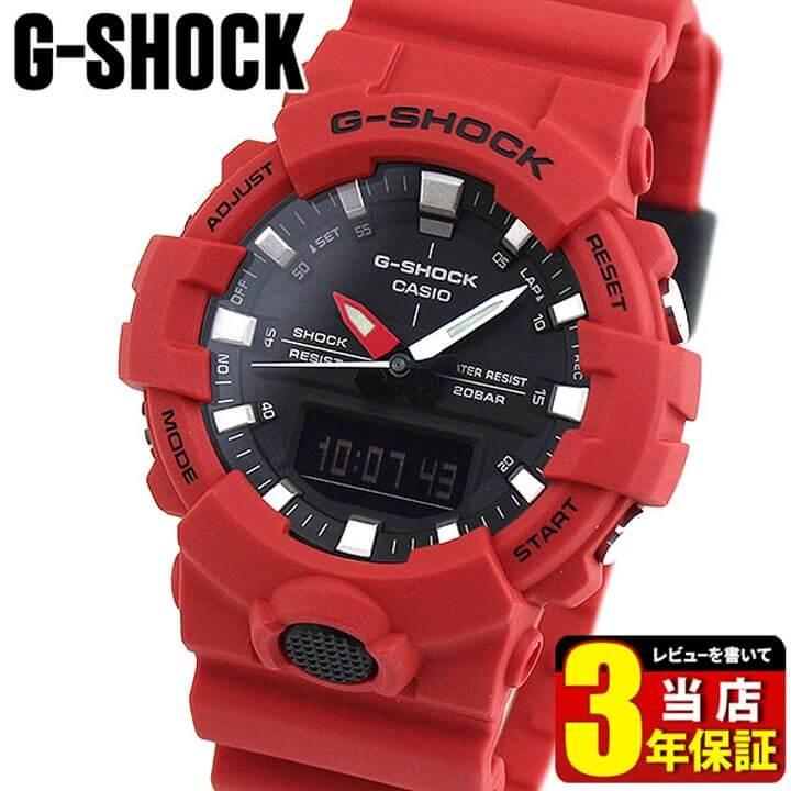 【先着!250円OFFクーポン】CASIO カシオ G-SHOCK Gショック ジーショック GA-800-4A メンズ 腕時計 アナログ デジタル 黒 ブラック 赤 レッド 商品到着後レビューを書いて3年保証 誕生日プレゼント 男性 ギフト
