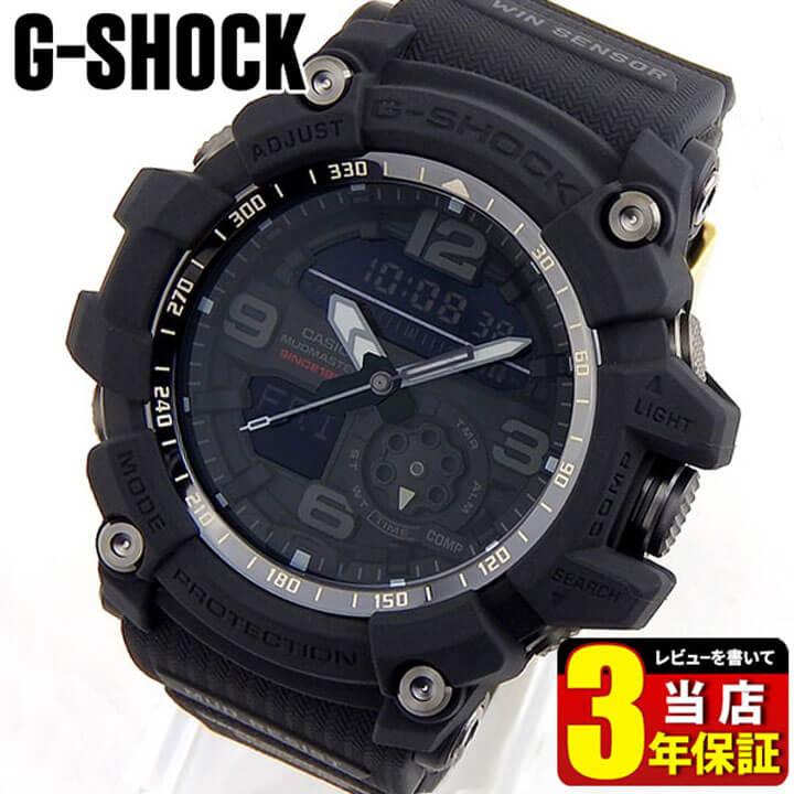 【送料無料】 CASIO カシオ G-SHOCK Gショック BIG BANG BLACK MUDMASTER メンズ 腕時計 35周年記念モデル 黒 ブラック GG-1035A-1A 海外モデル商品到着後レビューを書いて3年保証 誕生日プレゼント 男性 ギフト
